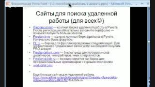 СПИСОК БИНАРНЫХ БРОКЕРОВ