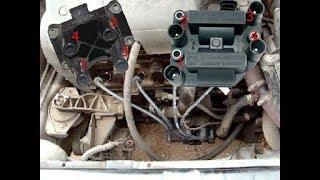 Высоковольтные провода зажигания-как правильно заменить