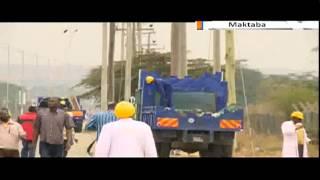 Marende Ateuliwa Kenya Power