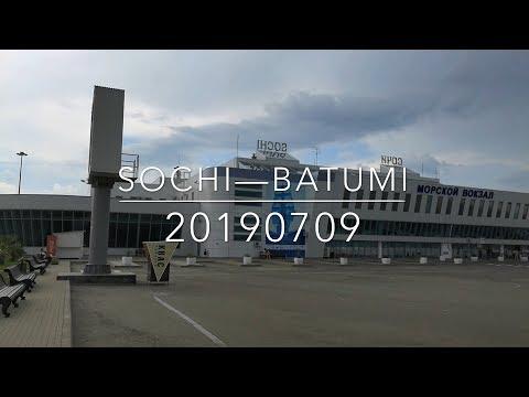 The Summer In Sochi 2019, Russia 7/7