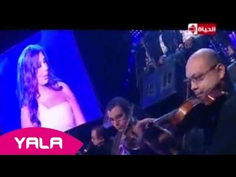 Elissa - Tesadaa Bemeen From Super Star (Live) / اليسا - تصدق بمين من برنامج سوبر ستار