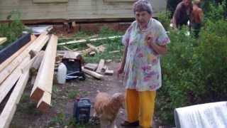 Передвижка домика в Хотьково(Старый шлакозасыпной домик переезжал в огород к соседу на время пока для него ремонтировали фундамент...., 2013-11-01T18:16:55.000Z)