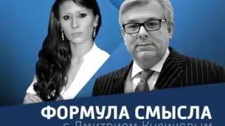 Киевская власть жива только в режиме войны Дмитрий Куликов