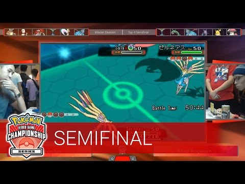 2016 Pokémon VGC Malaysia Premier Challenge Autumn #2: Top 4 Semifinal