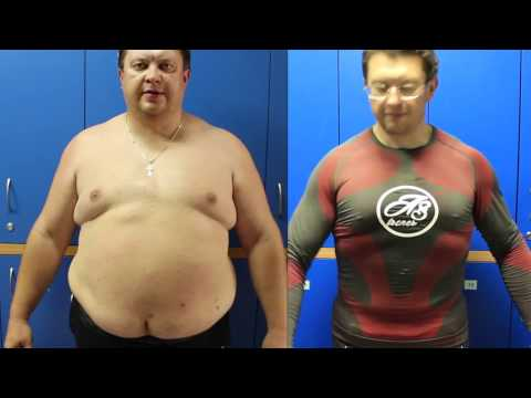 Человек похудел на