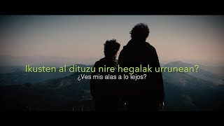 Anne Lukin, Gorka Urbizu - Lisboa (Lyric Video)