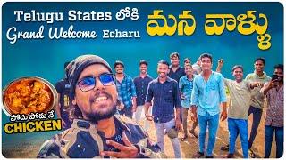 Entered Telugu States | Nagpur To Hyderabad | Day 25 | Nellore To Ladakh On Splendor | HN motovlogs