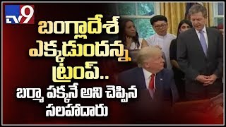 'Where is Bangladesh' asks Trump as Rohingya refugee seeks US help - TV9