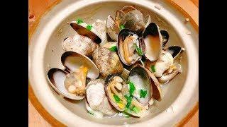 [我煮皆因我為食]在家做清酒煮蜆 - Homemade sake steamed clams