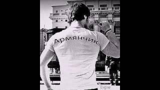 Карина крендель - выберай Армянина