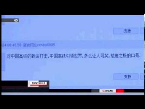 Chinese Internet users criticize train accident