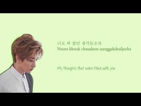 Super Junior-D&E (Donghae&Eunhyuk) - 너는 나만큼 (Growing Pains) Lyrics (Hangul/Romanization/English)