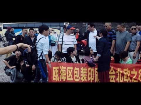 Helsinki Chinese Tourists at Senate Square