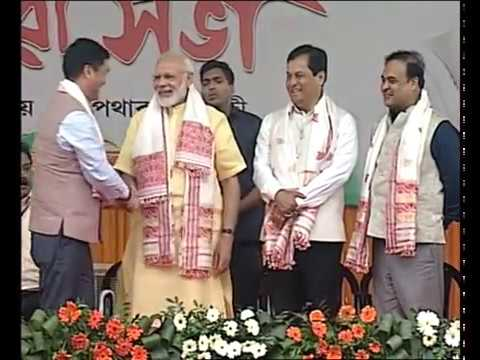 PM Modi attends celebrations of 3 years of NDA Govt & 1 year of Assam Govt in Guwahati, Assam