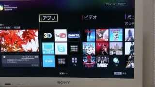 TVでhuluを見る!SONY BRAVIA EX540インターネット接続