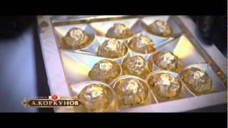 ������� ������� �������� - ���������� 2010-2011 Korkunov Candy