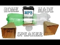 How to Make Mobile Speaker At Home | Using Plastic Bottle