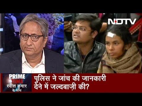 Prime Time With Ravish, Jan 10, 2020 | JNU - क्या ABVP को बचा रही है सरकार और Delhi Police?