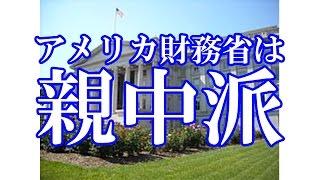 時代によって日本に対する主張が変わる理由をズバリ! 消費税増税を強硬...