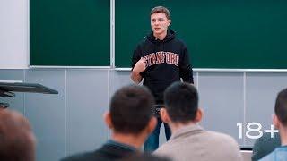 Миллионер выступил перед студентами в Губкинском университете