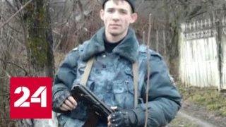 Башкирские полицейские покрывали прикрывали пьяного коллегу, надеясь, что он протрезвеет - Россия 24