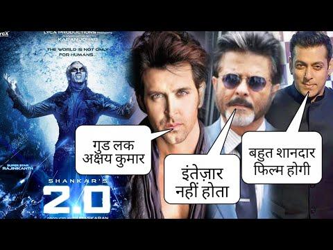 Bollywood celebs Reaction on Robot 2.0 Teaser, Salman Khan, Akshay kumar, Hiritk Roshan, 2.O teaser