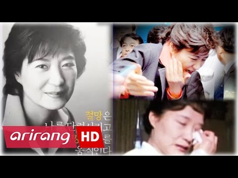 [Foreign Correspondents] Park Geun-hye, Resemblance to her mother