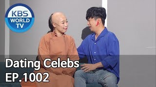 Dating Celebs | 연애인들 [Gag Concert / 2019.06.08]