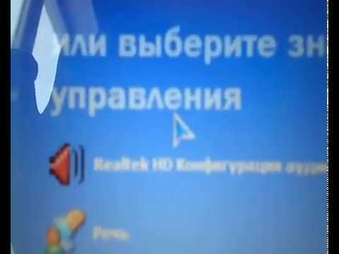 Windows ХР как отключить звук -приветствие на ноутбуке компьютере