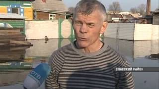 На территории Спасска - Дальнего введен режим ЧС