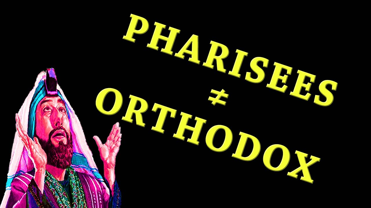 F4F | Will the Real Pharisee Please Stand Up?