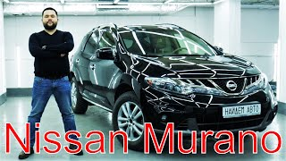 Nissan Murano Z51 Замер разгона, обзор и тест-драйв