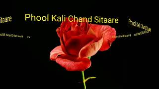✳️✳️Phool Kali Chand Sitare Old Song Whatsapp Status Download 🌺🌺