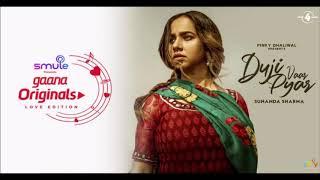 Duji Vaar Pyar (Full Audio Song) Sunanda Sharma_Jaani_Sukh-E_Arvindr Khaira_Gaana Originals