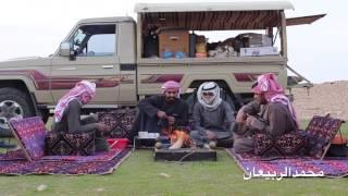 شيلة هبوب البراد اداء مفضي سعيد العرماني / مكشات الشمال ١٤٣٨/٤/١٤