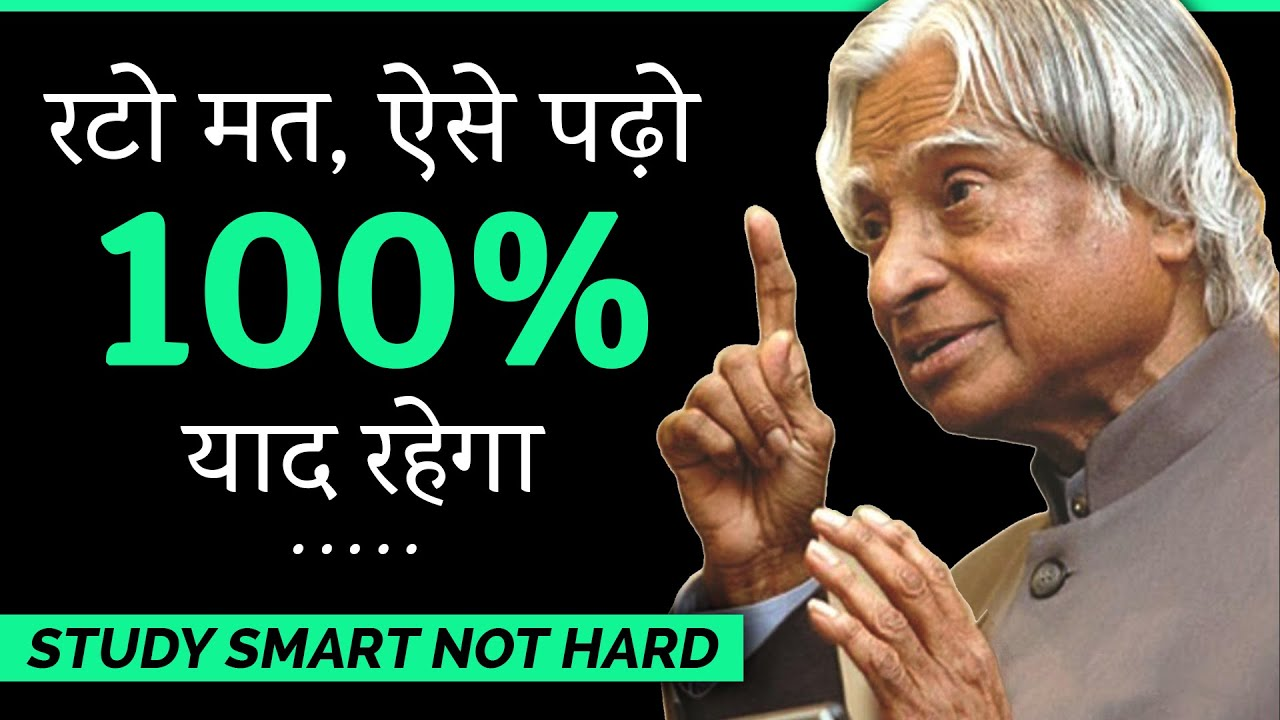 ONLY 1% of STUDENTS DO THIS: Best Study Motivational Speech Video For Students in Hindi