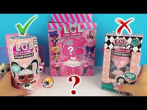 Видео обзор игрушек для девочек
