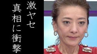 チャンネル登録お願いします↓ https://goo.gl/XR17Ze 安倍晋三が森友学...