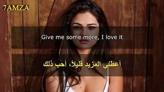 Selena Gomez, J Balvin - I Can