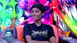 Kolanji Movie Team Interview| Vinayagar Chaturthi 2016 Special |05-09-2016