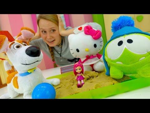 Игрушки АмНям, Китти и Макс  идут в детский сад