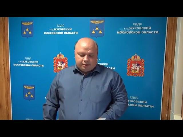 С. Прошляков доложил о работе аварийно-спасательного отряда за прошедшую неделю.