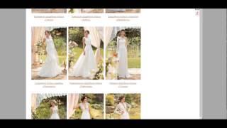 видео Проблема выбора Свадебных платьев