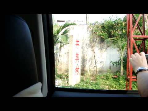Teochew Surname: Lau/Law/Liu 1