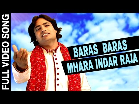 Baras Baras Inder Raja | Rajasthani DJ Song 2016 | Prakash Mali | FULL VIDEO | Popular Marwadi Song