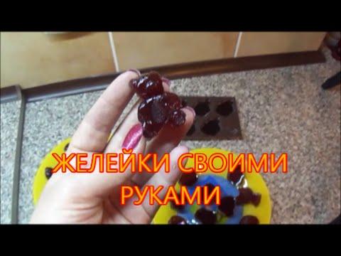 Калорийность Конфеты глазированные шоколадом с желейными