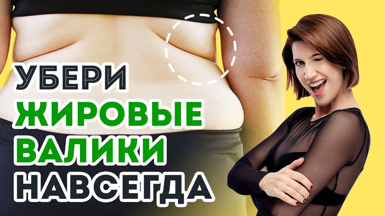 Как убрать жировые валики на спине: Шикарная тренировка за 4 минуты от Аниты Луценко