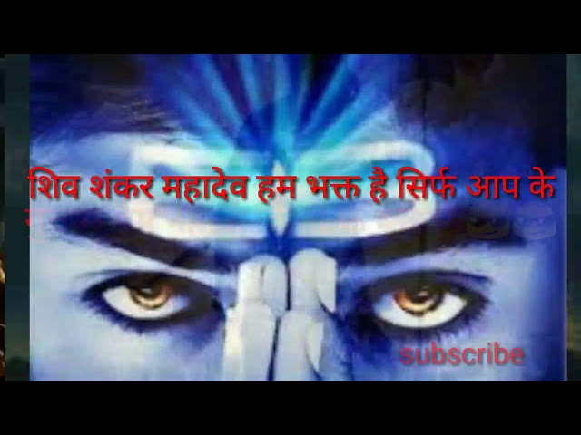 Mahakaal ! Status In Hindi!!