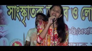 আমার ভাঙ্গা তরী ছেড়া পাল । Amar Vanga Tori Chera Pal By উপমা চক্রবর্তী