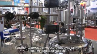 Бочки и емкости из нержавейки для фармацевтического производства www.Minipress.ru/katalog/(, 2015-02-19T13:45:11.000Z)